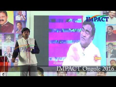 Love your Parents|Sudheer Sandra| TELUGU IMPACT Ongole 2016