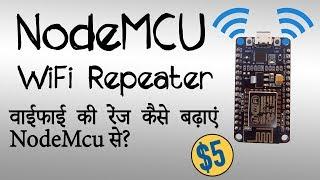 esp8266 wifi repeater - Thủ thuật máy tính - Chia sẽ kinh