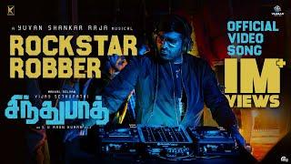 Sindhubaadh | Rockstar Robber Video Song | Vijay Sethupathi,Anjali, Yuvan ShankarRaja, S U ArunKumar
