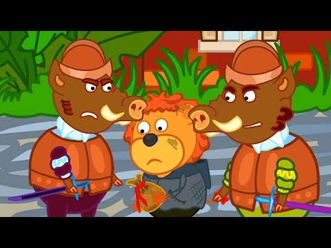 Lion Family Prince and the Pauper Cartoon for Kids
