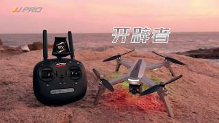 Квадрокоптер JJRC JJPRO X5 Epic c 5G WIFI 1080P FPV с камерой и GPS