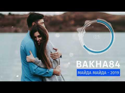 Баха84 - Майда майда (Клипхои Точики 2019)