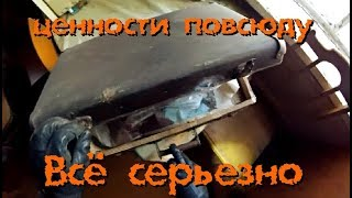 Заброшенный дом полный ЦЕННОГО АНТИКВАРИАТА! - Покинутый Мир