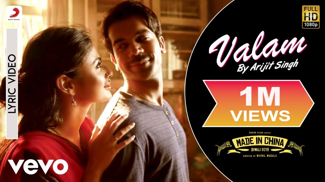 Valam  Hindi lyrics