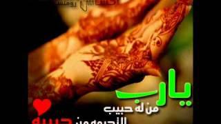 تحميل اغاني كيف ارحل اليازيه محمد MP3