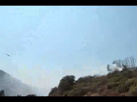 Κάλαμος αεροπυροσβεση