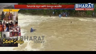 Kerala Floods | Live Updates | Participated RSS , ABVP Activists In Rescue Operation
