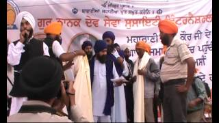 Laid Foundation Stone of Maharani Jind Kaur Khalsa school By SGNDSSI, USA - Part 7