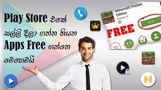 SL LOKAYA - Hài Trấn Thành - Xem hài kịch chọn lọc miễn phí