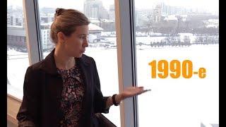 Девяностые: Интервью Ельцин-центру