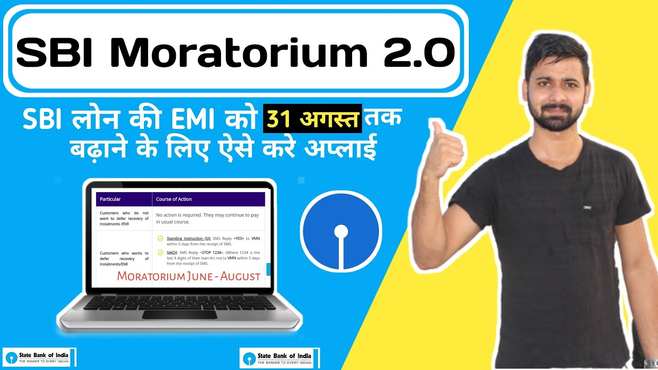 SBI Loan EMI Moratorium 2.0 Apply Online, Defer SBI Loan EMI till 31Aug thumbnail
