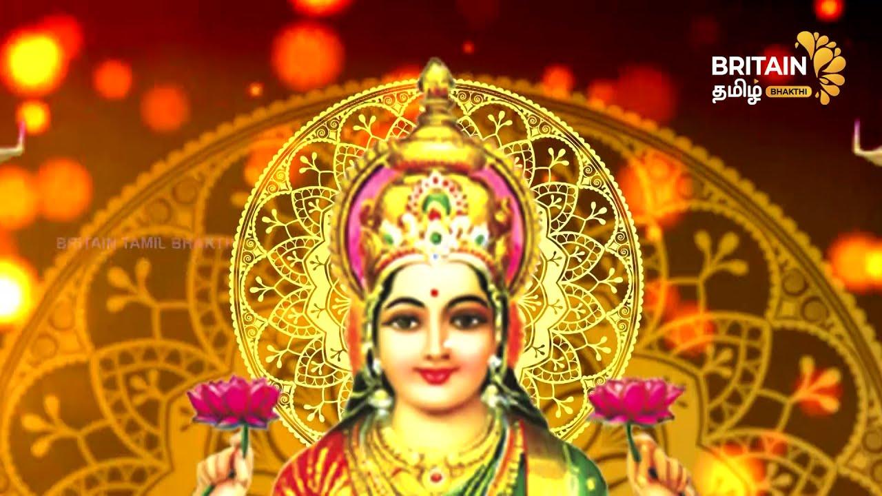 london-sri-mahalakshmi-temple-puratasi-2021-promo