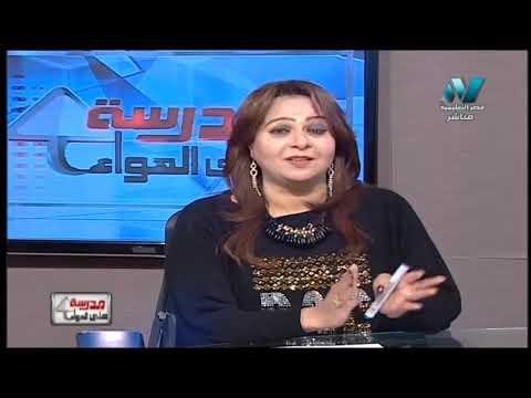أحياء 3 ثانوي حلقة 28 ( الأحماض النووية DNA & RNA ) أ حسن محرم أ أمل منير 13-03-2019