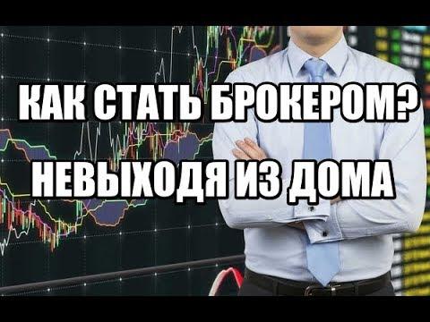 Как быстро заработать деньги на яндекс деньги