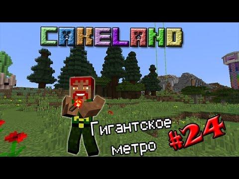 Minecraft \