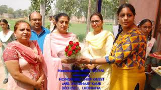 ANNUAL PRIZE DISTRIBUTION FUNCTION by G. H. S.  SASRALI COLONY, LUDHIANA