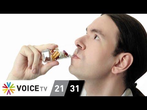 Varices โรคหลอดอาหาร
