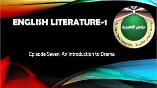 English Literature-1 | Episode Seven: An Introduction to Drama