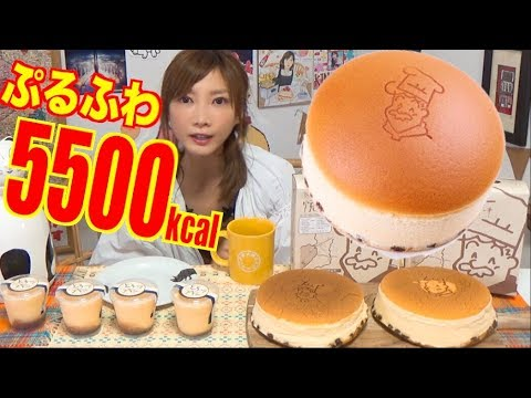 【MUKBANG】 [Osaka] Fluffy & Jiggly!! 2 Uncle Rikuro Cheesecakes!! WITH 4 Puddings, 5500kcal[Use CC]
