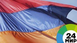 Призеров ЧМ по тяжелой атлетике встретили в Армении овациями и музыкой - МИР 24