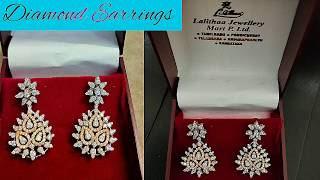 Diamond Earrings With Weight And Price From Lalitha Jewellery || Diamond  Earrings