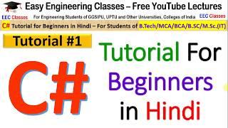 C# Tutorial 1 - Introduction   First C# Program   C# Vs Java   C# Tutorial in Hindi for Beginners