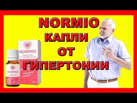 Гипертония гормоны