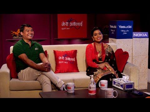 Jeevan Sathi S5 E30 | Shanti Shree Pariyar & Narayan Bhujel | Promo
