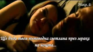 Steve Lee - Forever Eternally (Превод)