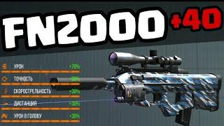 FN2000 +40 ОБЗОР | MODERN STRIKE ONLINE