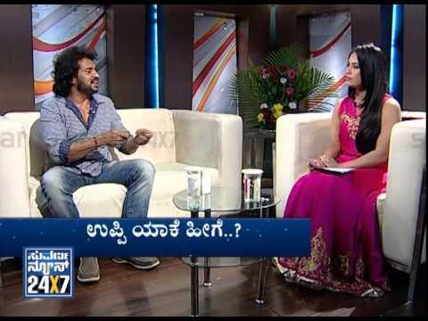Uppi 2 review with Upendra   uppi 2 Making part1
