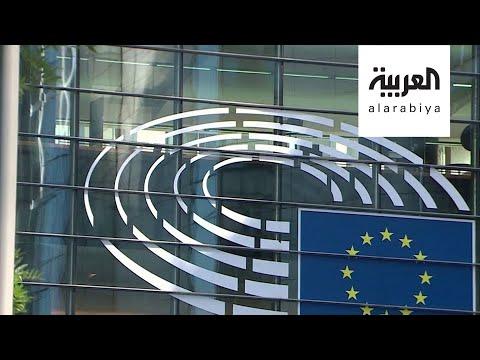 العرب اليوم - شاهد: الاتحاد الأوروبي يستعد لفرض عقوبات اقتصادية ضد تركيا