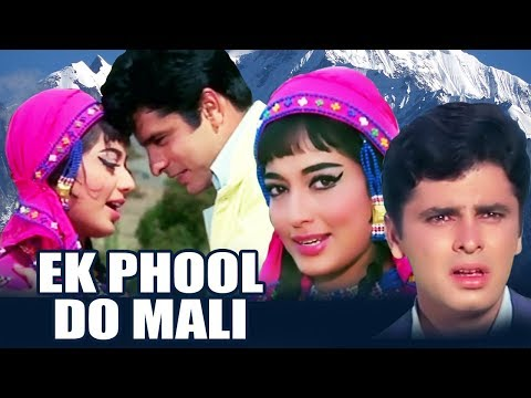 Khubsoorat (1980)