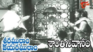 Santhi Nivasam Movie Songs || Sri Raghuram || ANR - YouTube