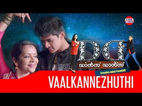 Vaalkannezhuthi song - Dance Dance Malayalam Movie