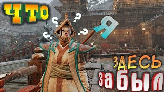 for honor | игра без интерфейса