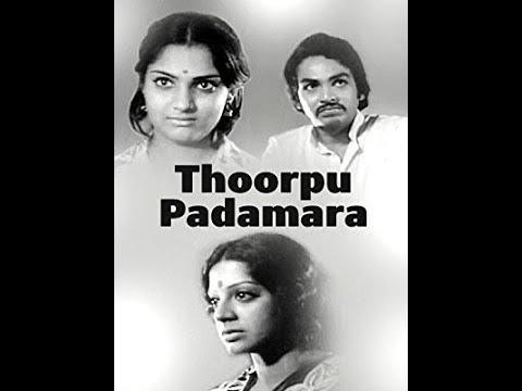 Thoorpu Padamara Telugu Full Length Movie | Narasimha Raju, Srividya, Madhavi