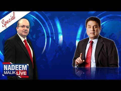 Special Transmission With Naeem Bhukhari | Nadeem Malik Live | SAMAA TV | 28 July 2017