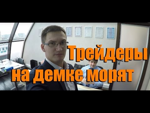 Обучение трейдингу в якутск