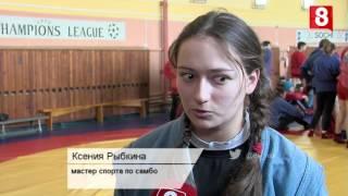 Подготовка к первенству СФО по самбо, мастер-класс МС Немцова Г.Н.