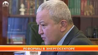 Новости: среда, 23.01.2019 (15:00)