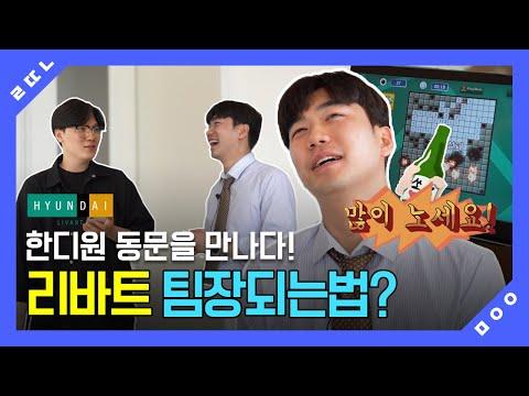 양의빈 동문 인터뷰
