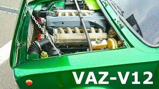 ВАЗ-2101 с V12 - КлаксонТВ