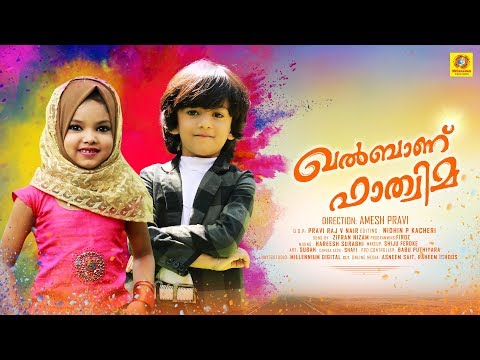 Nenjinullil Neeyanu   Kalbhanu Fathima   Zifran Nizam   Aewa Simrin   Latest Song 2019