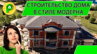 Двухэтажный дом из кирпича в стиле Ренессанс, строительство домов, дома под ключ, красивые дома