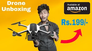 TO5 NEW TECHNOLOGY LOW PRICE CHEAP AND BUDGET DRONES ✅|world's cheapest mini drone with camera