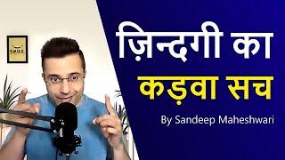 Zindagi Ka Kadwa Sach - Sandeep Maheshwari