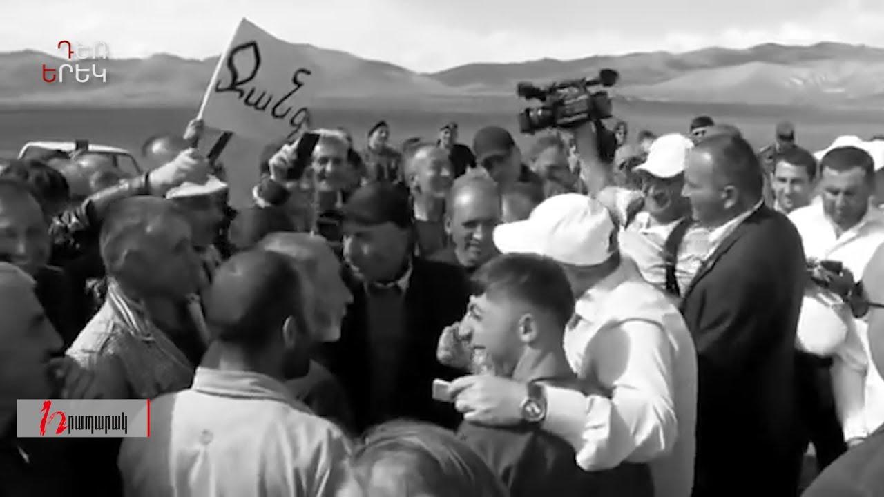 Լենա Նազարյանը մարդկանց էշի տեղ է դնում․ Դեռ երեկ