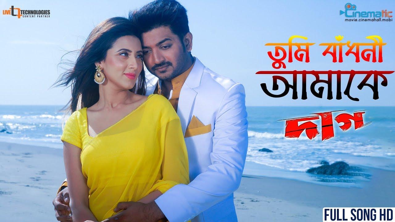 Tumi Badhoni Amake | Bappy Chowdhury | Bidya Sinha Saha Mim
