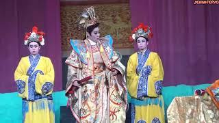 【台湾秀琴歌劇團】 《孟麗君脫靴》『戏段13/17之皇上』